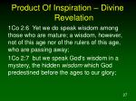 product of inspiration divine revelation