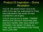 product of inspiration divine revelation1