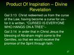 product of inspiration divine revelation10