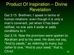 product of inspiration divine revelation11