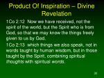 product of inspiration divine revelation3
