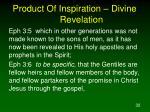 product of inspiration divine revelation5