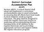 district curriculum accommodation plan dcap