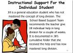 instructional support for the individual student