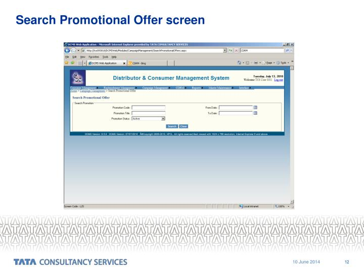 Search Promotional Offer screen