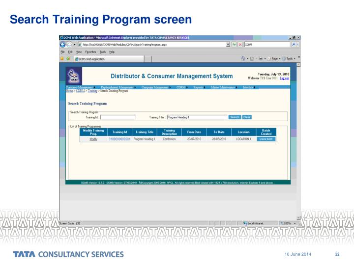 Search Training Program screen