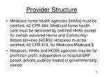 provider structure