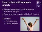 how to deal with academic anxiety