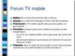 forum tv mobile3