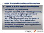 global trends in human resource development