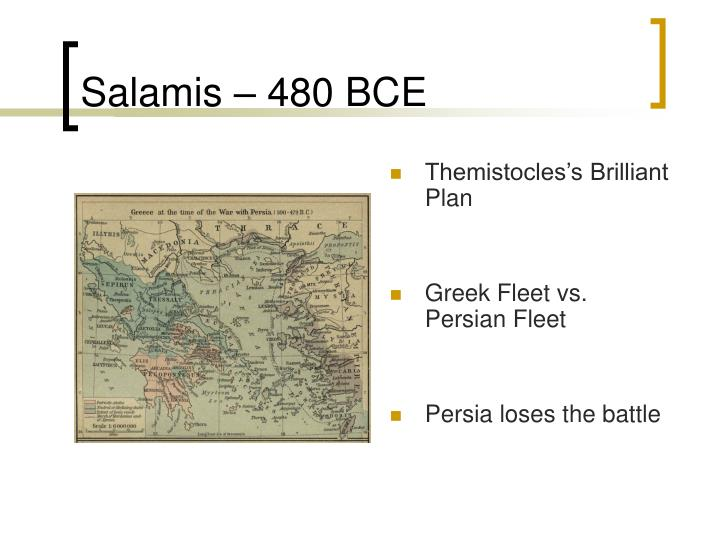 Salamis – 480 BCE