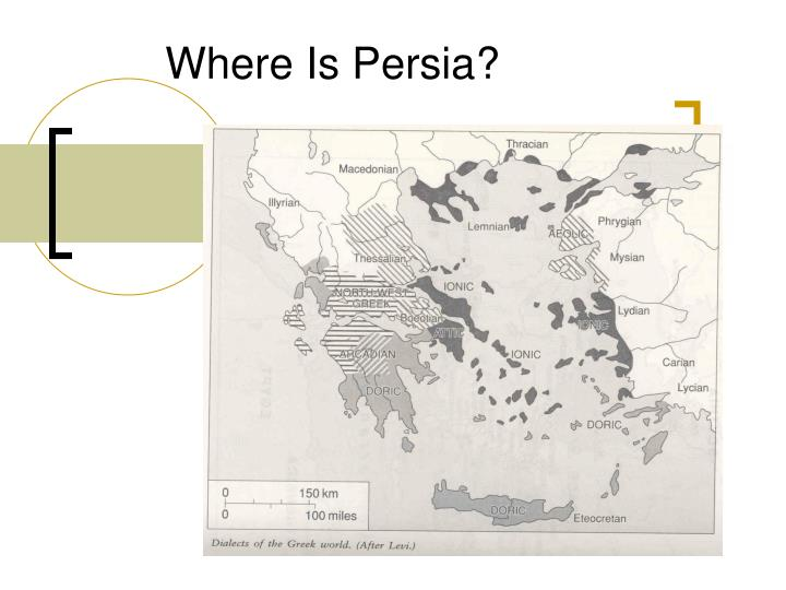 Where Is Persia?