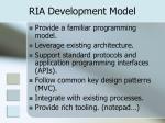 ria development model