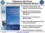 rebalance the force 2010 quadrennial defense review