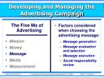 developing and managing the advertising campaign2
