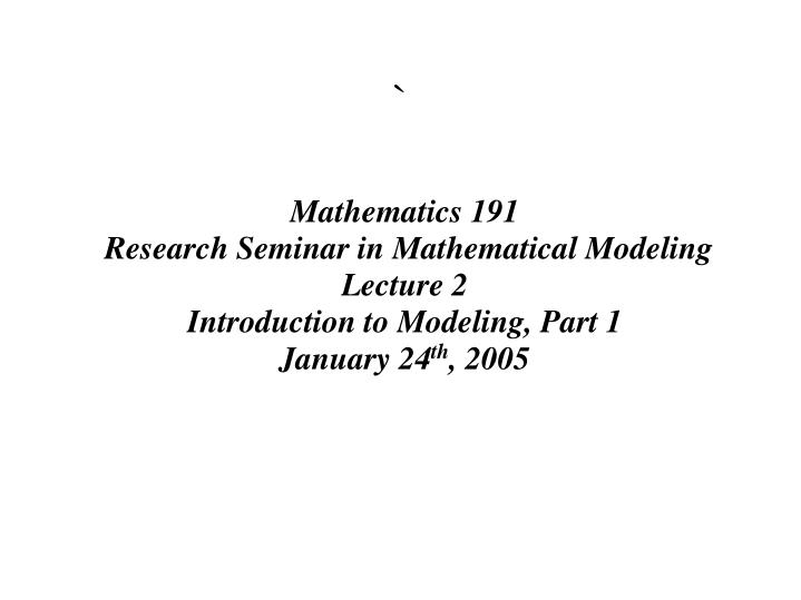 Mathematics 191