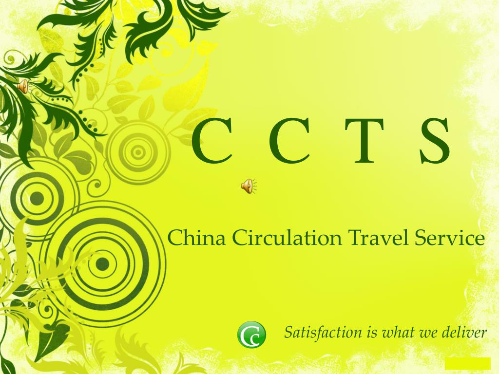 c c t s china circulation travel service