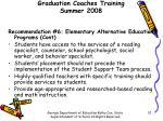 graduation coaches training summer 200810