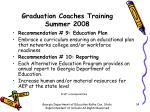 graduation coaches training summer 200812
