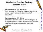 graduation coaches training summer 200813