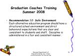 graduation coaches training summer 200814