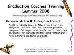 graduation coaches training summer 20085