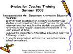 graduation coaches training summer 20089