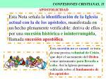 confesiones cristianas 11