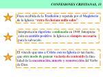 confesiones cristianas 13