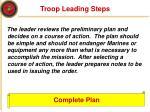troop leading steps4