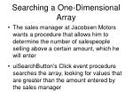 searching a one dimensional array