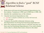 algorithm to find a good bcnf relational schema