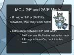mcu 2 p and 2a p masks1