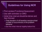 guidelines for using ncr