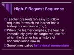 high p request sequence