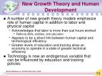 new growth theory and human development