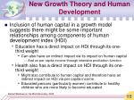 new growth theory and human development1