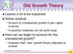 old growth theory3