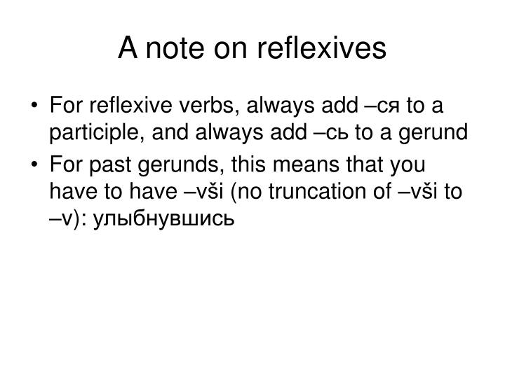 A note on reflexives