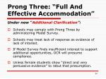 prong three full and effective accommodation