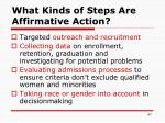 what kinds of steps are affirmative action