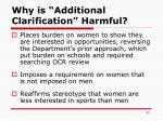 why is additional clarification harmful