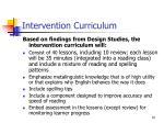 intervention curriculum