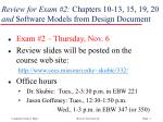 review for exam 2 chapters 10 13 15 19 20 and software models from design document
