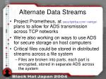 alternate data streams2
