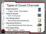 types of covert channels