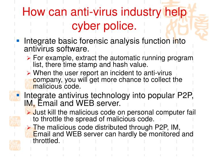 How can anti-virus industry help cyber police.