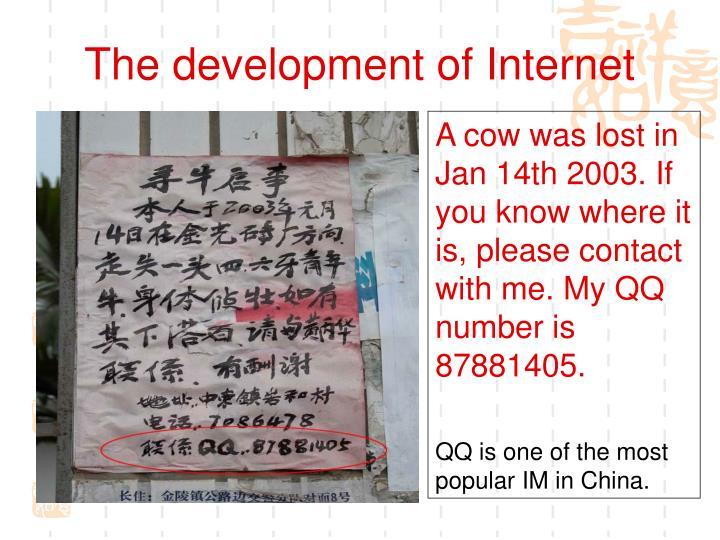The development of Internet