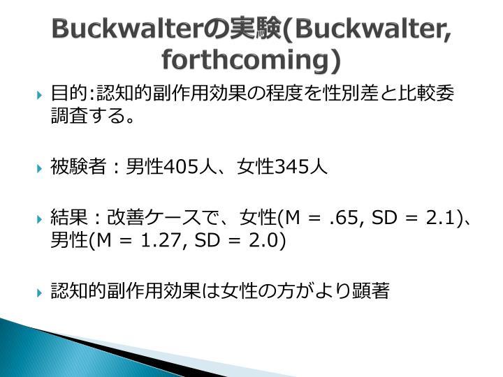 Buckwalter