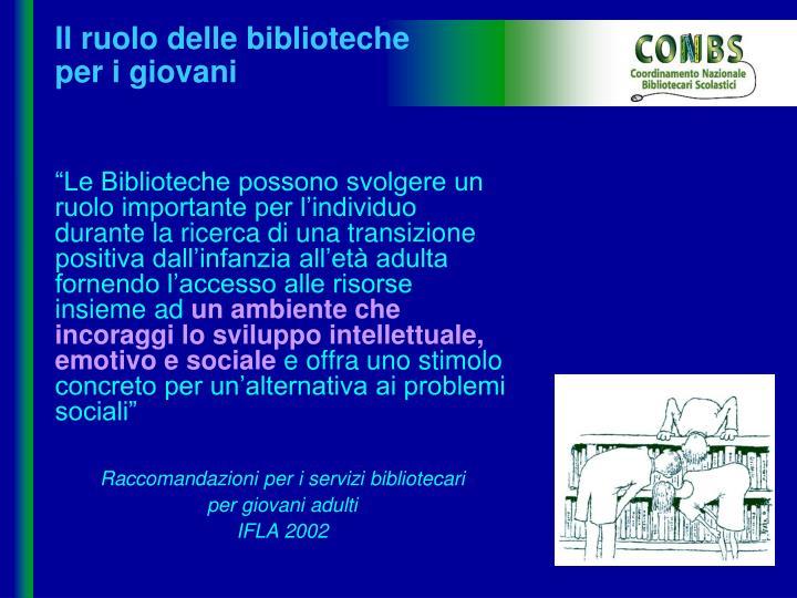Il ruolo delle biblioteche